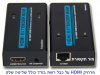 cat-5e-mov-to-hdmi-