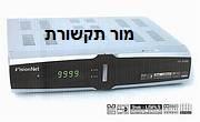 ממיר לווין VisionNet 3100