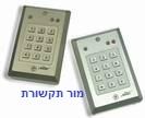 קודן דלת למנעול חשמלי דגם  PK-7