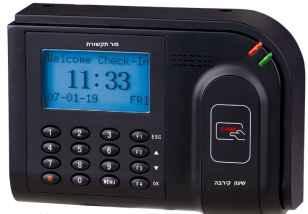 שעון נוכחות קירבה RFID