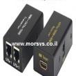 משדר מקלט HDMI כל כבל רשת