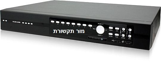 DVR 4 למצלמות