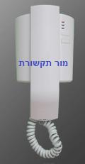 msv-29
