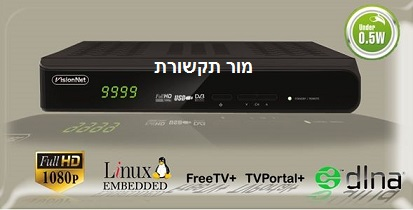 ממיר HD היורש ל 7110 | Hawk DVB-S2