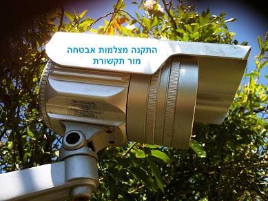 camera s-380