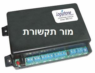 DA-111