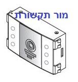 מודול מצלמה FERMAX 9671 צבועני או שחור לבן
