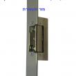 מנעול חשמלי פעולה הפוכה לדלת בטחון